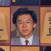 Shogi Furinkazan (SNES) game cover art
