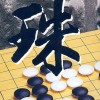 Super Gomoku Narabe: Renju artwork