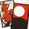 Super Hanafuda (SNES) game cover art