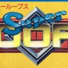 Super Loopz (SNES) game cover art