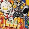 Super Pachinko Taisen (SNES) game cover art