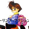 Umihara Kawase (SNES) game cover art
