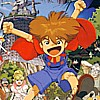 Wonder Project J: Kikai no Shonen Pino (SNES) game cover art