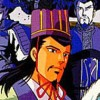 Yokoyama Mitsuteru: San Goku Shi II (SNES) game cover art