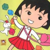 Chibi Maruko-Chan: Waku Waku Shopping (GEN) game cover art