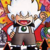 Akumajou Special: Boku Dracula-kun (NES) game cover art