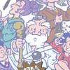 Bakushou!! Jinsei Gekijou (NES) game cover art