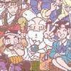 Bakushou!! Jinsei Gekijou 2 (NES) game cover art