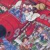 Bakushou!! Jinsei Gekijou 3 (NES) game cover art