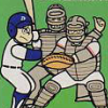 Baseball Fighter (NES) game cover art