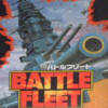 Battle Fleet (NES) game cover art