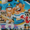 Best Play Pro Yakyuu (NES) game cover art