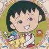 Chibi Maruko-Chan: Uki Uki Shopping (NES) game cover art