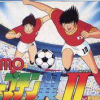 Captain Tsubasa II: Super Striker (NES) artwork