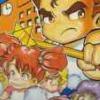 Downtown Nekketsu Koushinkyoku: Soreyuke Daiundoukai (NES) game cover art