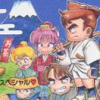 Downtown Special: Kunio-kun no Jidaigeki Dayo Zenin Shuugou! (NES) game cover art