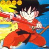 Dragon Ball: Daimaou Fukkatsu (NES) game cover art