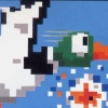 Duck Hunt (NES) artwork