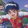 Erika to Satoru no Yume Bouken (NES) game cover art