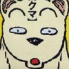 Famicom Doubutsu Seitai Zukan! Katte ni Shirokuma: Mori o Sukue no Maki! artwork
