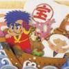 Ganbare Goemon Gaiden 2: Tenka no Zaihou (NES) game cover art
