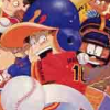 Ganbare Pennant Race! (NES) game cover art