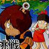 Gegege no Kitarou 2: Youkai Gundan no Chousen (NES) game cover art