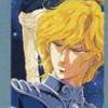 Ginga Eiyuu Densetsu (NES) game cover art