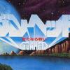 Gun Hed: Aratanaru Tatakai (NES) game cover art