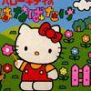Hello Kitty no Hanabatake (NES) game cover art