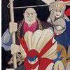 Hissatsu Doujou Yaburi (NES) game cover art