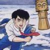 Hokkaidou Rensa Satsujin: Ohotsuku ni Kiyu (NES) game cover art