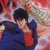 Hokuto no Ken (NES) game cover art