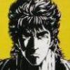 Hokuto no Ken 4: Shichisei Hakenden - Hokuto Shinken no Kanata e artwork
