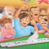 Ide Yosuke Meijin no Jissen Mahjong (NES) game cover art