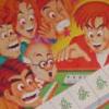 Ide Yosuke Meijin no Jissen Mahjong II (NES) game cover art