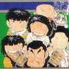 Jarin-Ko Chie: Bakudan Musume no Shiawase Sagashi (NES) game cover art