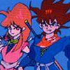 Kagerou Densetsu (NES) game cover art