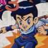 Kaiketsu Yancha Maru 3: Taiketsu! Zouringen artwork