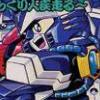 Karakuri Kengoden Musashi Road: Karakuri Jin Shissouru (NES) game cover art
