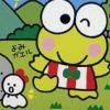 Kero Kero Keroppi no Daibouken 2: Donuts Ike ha Oosawagi! artwork
