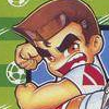 Kunio-Kun no Nekketsu Soccer League (NES) game cover art