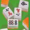 Mahjong (NES) game cover art