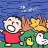 Minna no Tabou no Nakayoshi Daisakusen (NES) game cover art