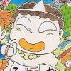 Momotarou Densetsu Gaiden (NES) game cover art