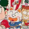 Momotarou Dentetsu (NES) game cover art