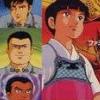 Musashi no Ken: Tadaima Shugyou Chuu (NES) game cover art