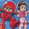 Ninja Jajamaru: Ginga Daisakusen (NES) game cover art