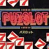 Puzslot (NES) game cover art