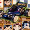 Racer Mini Yonku: Japan Cup (NES) game cover art